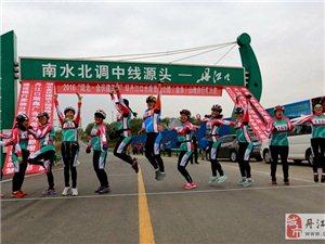 2016丹江口自行车(业余)比赛