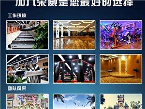 千赢国际|最新官网荣威第一健身俱乐部火热招聘中……