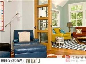 家居装修隔断设计 让空间不拥挤