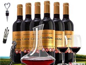 送醒酒器+送酒杯金骑士干红葡萄酒750ml*6支整箱红酒葡萄酒