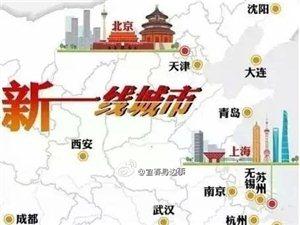 """新一�城市""""再分�"""":宜春三�城市"""