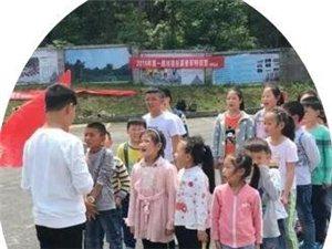 旭狼拓展基地童军特训营第一期