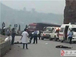 5月9日,西达发生惨烈车祸,姐弟两人当场身亡!