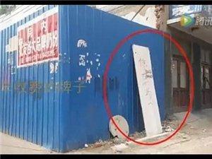 """唐县广场附近空地成""""收费停车场"""",坑人没商量!"""