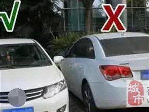 停车将头朝外,关键时候能救命!