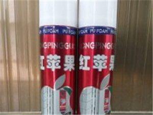 大量批发聚氨酯泡沫填缝剂