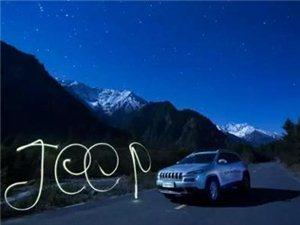 【三强决战感受专业】Jeep自由光对比试驾会火热招募中!