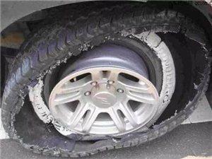 轮胎的秘密, 卖家是不会告诉你的!