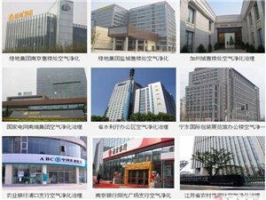 南京检测清除去除甲醛 新房空气 装修异味
