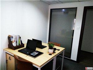 武汉合租办公室/联合办公/小面积精装办公室出租/房东直租拎包入住/包水