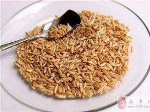 【养生】巧烹五谷粗粮,为全家添福添寿