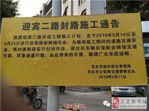茂名官山一至四路、迎宾二路豆腐渣工程返工,费用谁承担?