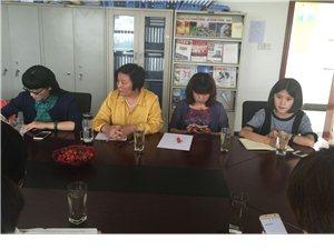 2016.5.11.女企�I家�f��部分理事成�T���h