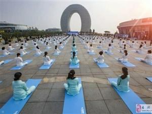 南太湖千人瑜伽表演活动