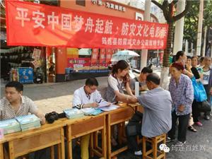 筠连很多单位部门的人员聚集在新华桥旁,这是在干嘛呢?