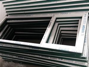 厂家工程团队专业为您定制铝合金门窗、隔热断桥门窗、塑钢门窗、铝木复合门
