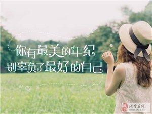 (现代诗歌)罂粟之吻逍遥吗