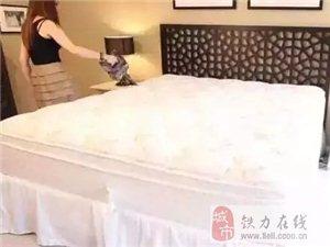 注意你的床……