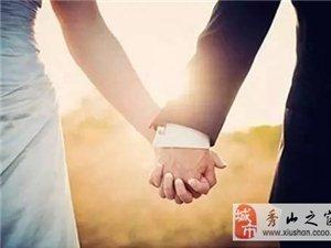 【天富金店】520求婚日·爱不等待