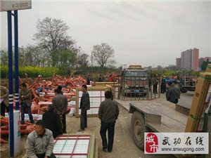 2016年武功县村级农民体育健身工程