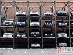 这几种人经常找不到停车位