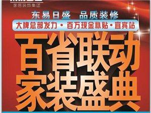 5.29�@天宜�e某上市公司要逆天!