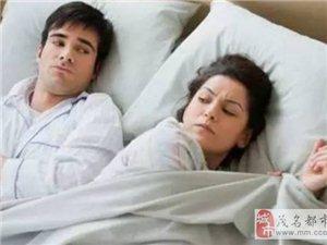 茂名一对新人刚结婚,老婆就想离婚!竟然是因为老公…