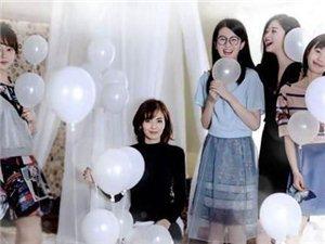 网曝《欢乐颂2》450万起征集美妆等植入广告