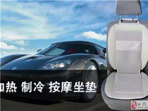 本店新进一款多功能汽车坐垫 、自动车衣