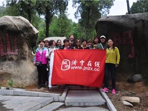 济宁在线群友共游五宝庵山。