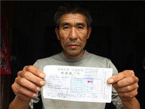 南阳镇平农民被误诊艾滋病10年