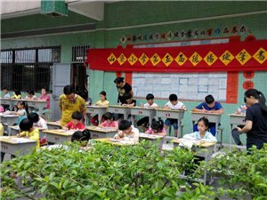 塔头镇山寮小学举办第五届现场硬笔书写比赛