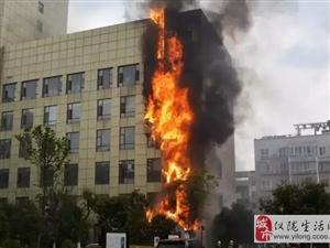 仪陇亿德酒店发生火灾 火势凶猛!