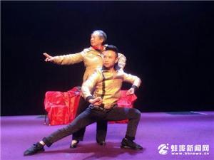 """吕咸蔚说——""""让泗州戏永远不失传"""""""