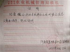 遂宁市民11万买新货车到手是库存车 销售方包办的行驶证还是假的