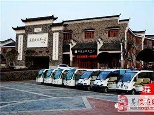 """68元=姚家山+木兰田园""""红色田园休闲游"""""""