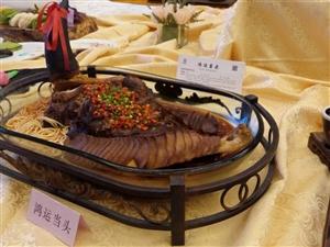 第二届衢州名菜名点现场评选活动
