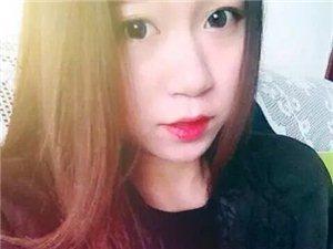 520��]找到表白�ο�幔恳淮蟛ǚ罟���男美女征婚信息�硪u!
