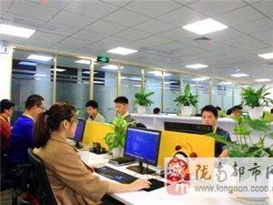 财蜂金融:良好的工作环境更利于提高员工的工作效率
