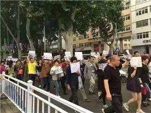 上午九点南阳市七一路教委门口集会呼吁高考公平!