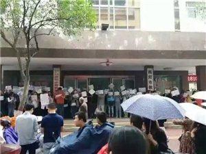 上午九�c南�市七一路教委�T口集��呼吁高考公平!