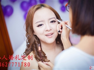 婚礼为何要请专业跟妆