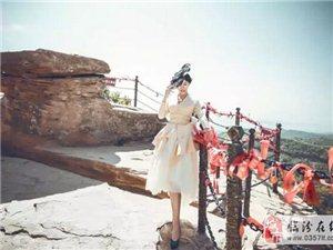 """""""百对新人相约5.21●情定人祖山""""将在人祖山隆重举办"""