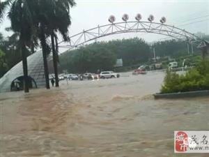 520信宜遭受特大暴雨袭击!信宜相关部门正在积极救灾中!