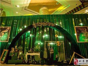澳门太阳城平台星月婚庆——一站式服务机构