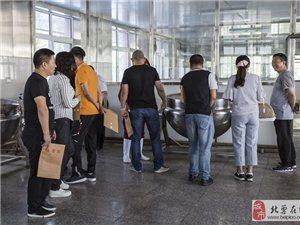 北京大学朝阳班同学到北票企业走访