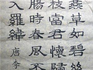 章春平老师书画作品三幅