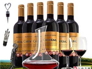 金骑士干红葡萄酒750ml*6