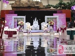 专注于为新人,私人定制浪漫唯美婚礼策划,从未改变