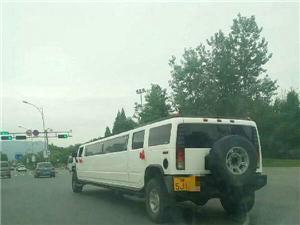 拉�L!比公交��要�L!